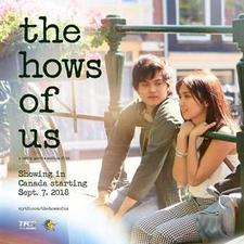 Event_the_hows_of_us